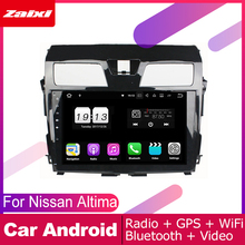 ZaiXi For Nissan Altima L33 2013~2018 Car Android Multimedia System 2 DIN Auto Player GPS Navi Navigation Radio Audio WiFi 5 0 touchscreen touch panel for dexp ixion es2 touch screen digitizer front glass len sensor repair touchpad protector film