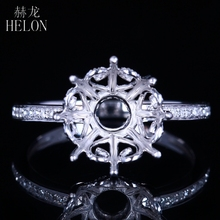 HELON  Solid 14k (585) White Gold 10mm to 11mm Round Cut Engagement Wedding Real Natural Diamonds Semi Mount Women Jewelry Ring
