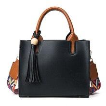 2016 europäischen Amerikanische Mode Neue Umhängetasche Big tote Handtasche Fransen Umhängetasche Handtasche mit bunten schulter streifen