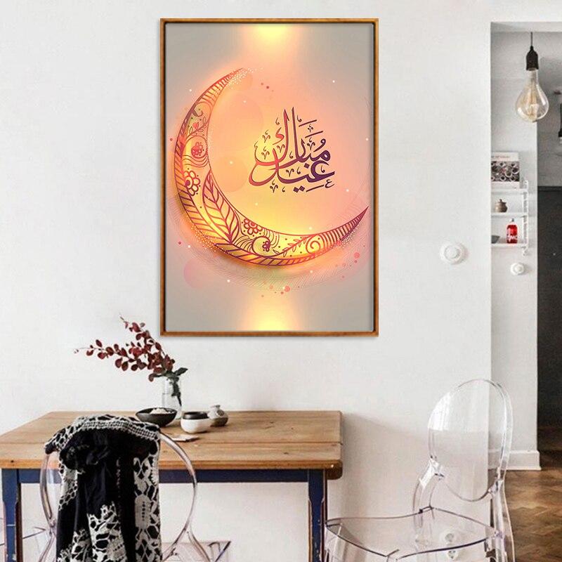 OurWarm EID Mubarak Ramadan Kareem Decor Moon Wall Painting Decor Muslim Islam Festival Party Supplies Home Decor Eid al-fir