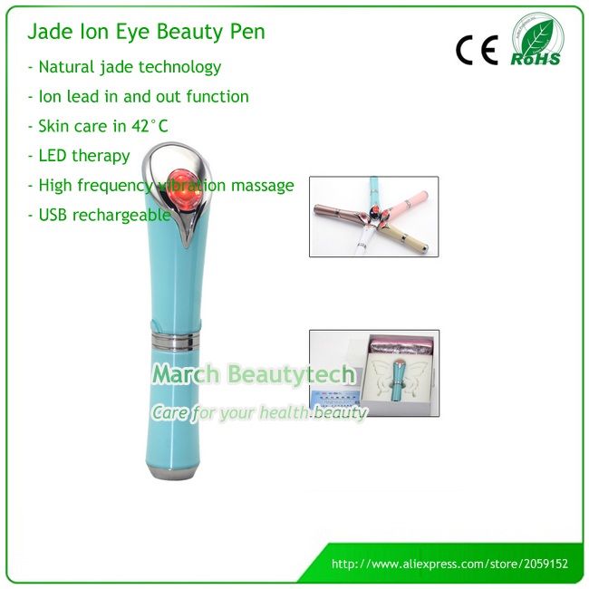 Natural Jade Skin Care Ion Eye Beauty Pen Anti-wrinkle Vibration Photon Light  Face Eye Massager healthsweet 24k gold mini massage device electric eye massager facial vibration thin face magic stick anti bag pouch wrinkle pen