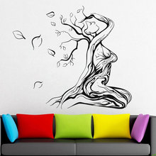 Tied Woman On A Dying Tree Of Life Wall Decal Sticker For Magical Minds, Mystic Collection Wall Gift Ideas Stickers Fantasy LR72
