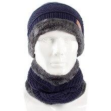 Новинка, стильная зимняя вязаная шапка, шарф, набор, Мужская однотонная теплая шапка, шарфы, мужские зимние уличные аксессуары, шапки, шарф, 2 штуки