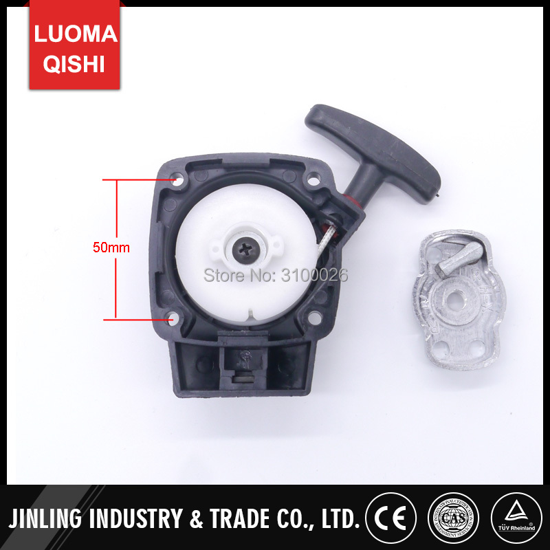 1pc Cg260 Starter With Pawl Plate For 1E34F Engine To Fit 26cc Grass Trimmer Brush Cutter