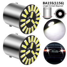 цена на 2pcs 1156 P21W BA15S LED Bulbs 4014 SMD 19 Chips LED 6500K White For Car Auto Reverse Backup Tail Light Side Marker Lamp DC 12V
