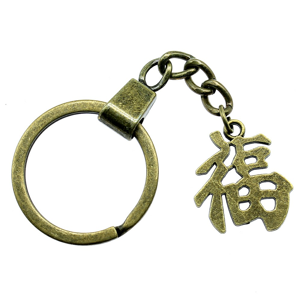 WYSIWYG 23x20mm Chinese Character Fu Keyring, Fashion Handmade Keychain Gift For Party