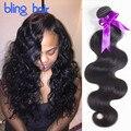 7A Malaysian Body Wave 4 Bundles Malaysian Virgin Hair Body Wave Rosa Beauty Hair Body Wave Malaysian Hair 100% Human Hair Weave