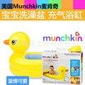 Envío gratis 2016 Piscina del bebé cuenca baño bañera inflable portátil animal pato engrosada bebé bañera
