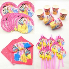 50pc/set Ariel/Snow White/Belle/Cinderella/Jasmine/Aurora Princess Party Supply Cup Plate Napkin Straw Birthday Decoration
