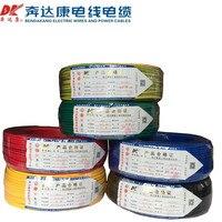 6 Square 100 meter bendakang wire and cable BVR copper core GB single core multi strand home improvement soft wire