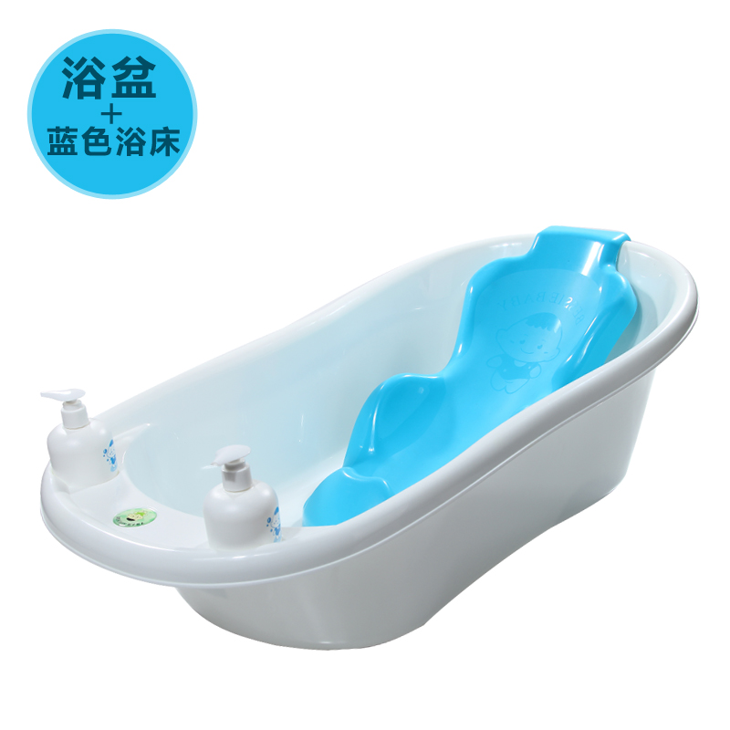 Plus Size Baby Bath Tub Baby Bathtub Child Thickening Large ...