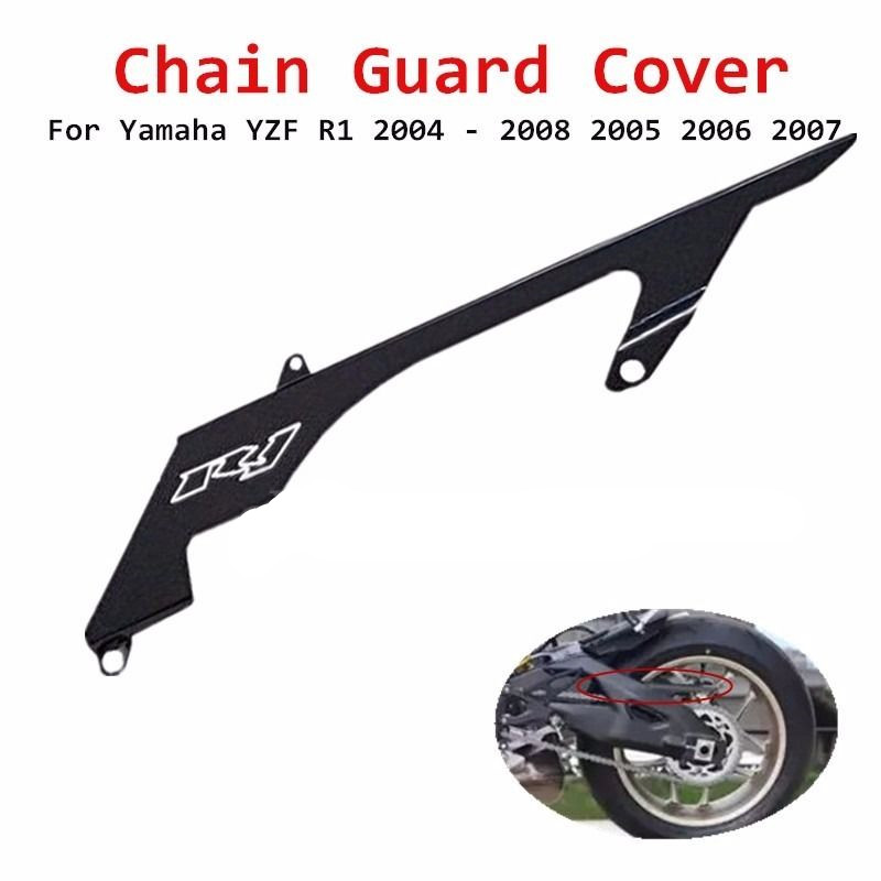 Black Metal Chain Guard Chainguard for Yamaha YZF R1 2004 2005 2006 2007 2008 Motorcycle chain guard for yamaha r1 2015 full carbon fiber 100