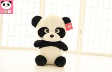 small stuffed panda toy cute cartton panda doll hug panda doll gift about 30cm