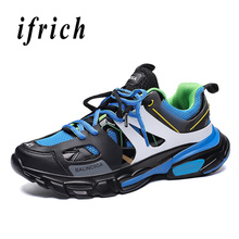цены на Running Shoes for Men Comfortable Breathable Sneakers for Men Quality Man Sneakers Sports Shoes Lightweight Mens Trainers  в интернет-магазинах