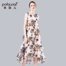 POKWAI Elegant Long Vintage Floral Summer Silk Dress Women 2017 Brand Quality Womens Clothing Short SleeveRuffle Loose Dresses
