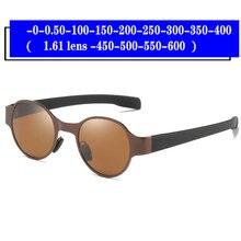 Модные солнцезащитные очки для близорукости для женщин и мужчин, фирменный дизайн, очки для чтения по рецепту, Мужские квадратные поляризованные солнцезащитные очки FML