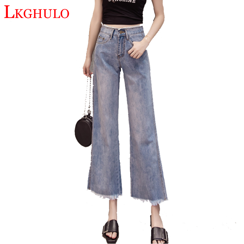 2018 Fashion Retro Style Wide Leg Jeans Women Pants High Waist Washed Loose Cotton Jeans Pants Denim Ankle-Length Pants A632 1