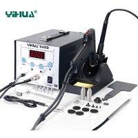 YIHUA 948D гладить паяльная станция высокой частоты всасывания пистолет с ручкой 3 в 1 паяльная станция
