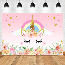 NeoBack Unicorn Photography Backdrop Rainbow Pink Floral Birthday Party Baby Shower Background Dessert Table Decorations Props