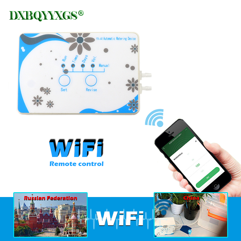 Mobile phone WIFI Automatic Watering Device Remote control Garden plant utomatic Drip Irrigation system water pump