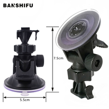 цена на holder for car gps gps accessories xiaomi Car DVR Mount Holder Suction Cup Holder Stand Bracket For Xiaoyi Yi Smart Car Camera