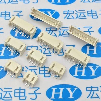 Free Shipping 100PCS PH2.0 Pitch 2.0MM Vertical Stickers Vertical Patch 2P 3P 4P 5P 6P 7P 8P 9 10P 12P