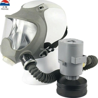 PROVIDE Electric Air Supply Respirator Mask Chargeable Mobile Antivirus Dust Cover High Power Air Supply Full