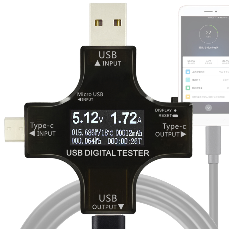 ATORCH Type-C pd USB tester DC Digital voltmeter amperimetor voltage current meter ammeter detector power bank charger indicator mc 7806 digital moisture analyzer price with pin type cotton paper building tobacco moisture meter