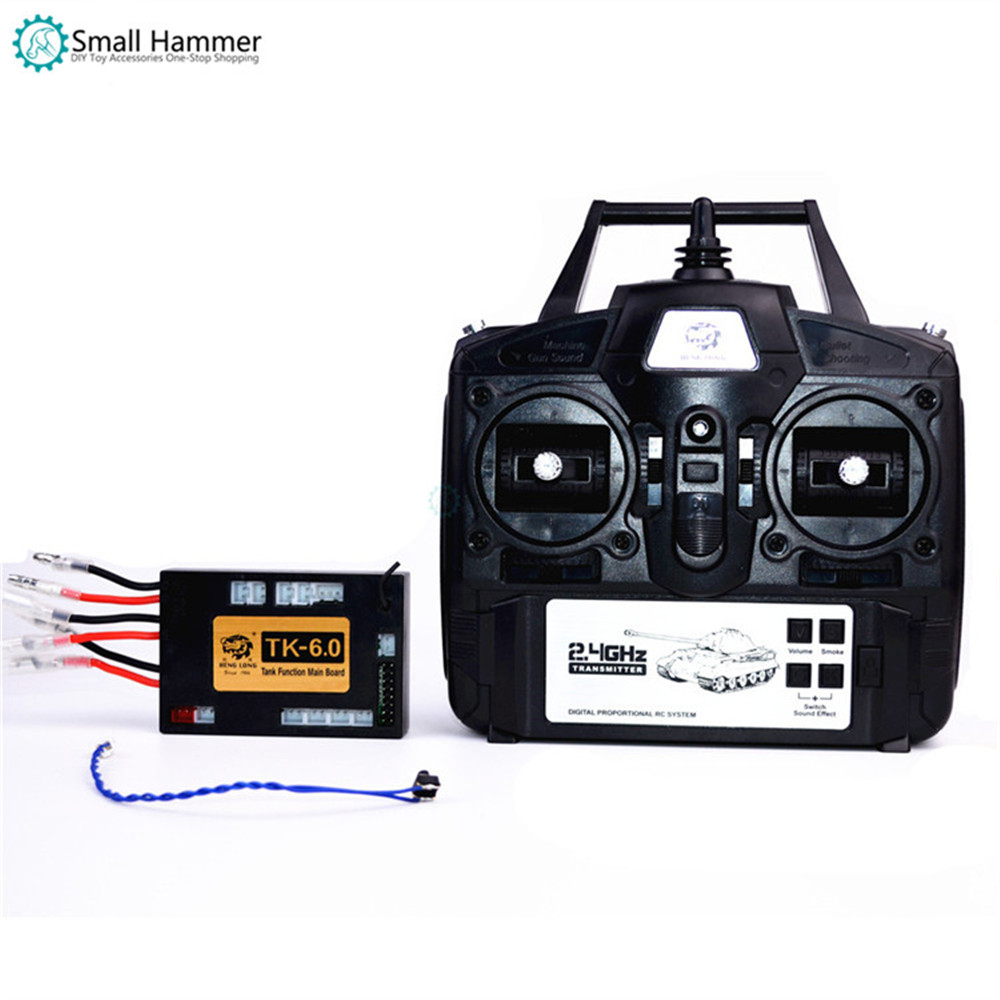 1:16 Henglong tank accessories 6.0 motherboard remote control 2.4G control system