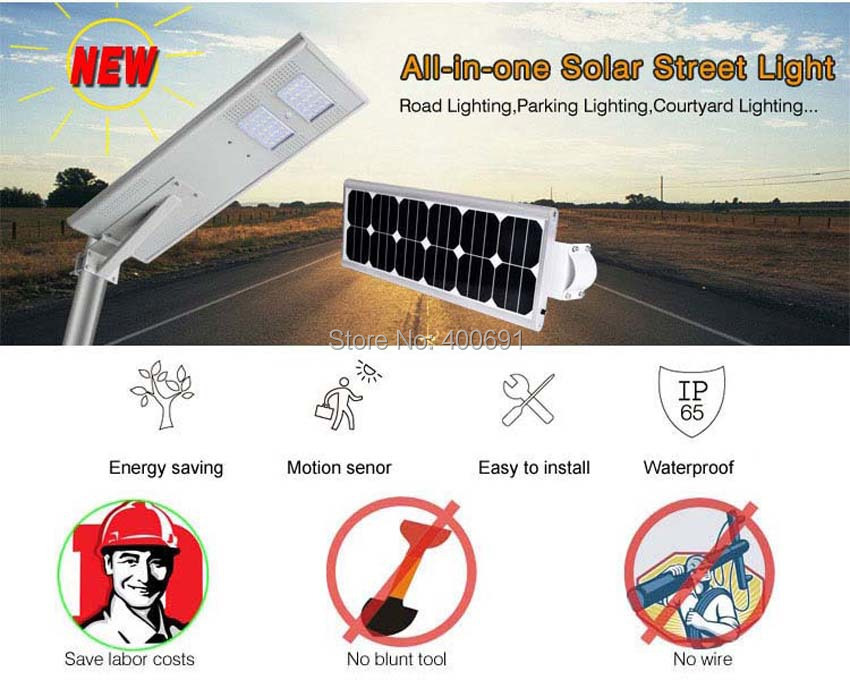solar street light (1)