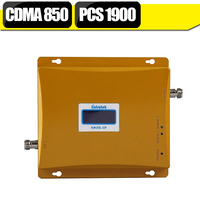 2G 3G GSM WCDMA Cell Phone Signal Amplifier
