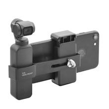 DJI 용 전화 마운트 홀더 OSMO 포켓/포켓 2 짐벌 카메라 스마트 폰 커넥터 어댑터 지원 클립 고정 장치 액세서리