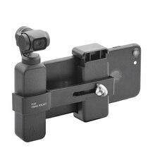 Telefon montaj tutucu DJI OSMO cep/cep 2 Gimbal kamera akıllı telefon konektörü adaptör desteği klip Fixer aksesuarları