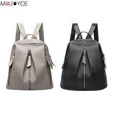 2db8c9cec0a51 Simple Nylon Backpacks Women Travel Schoolbags Teenagers Girls Shoulder  Bags Casual Rucksack Elegant Large Capacity Bag