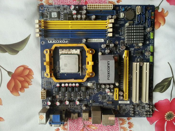 ASUS A88GMV supports DDR3 AM3 880 motherboard integrated plate asus broken sword c g31h 775 ddr2 support integrated small plate g31 motherboard