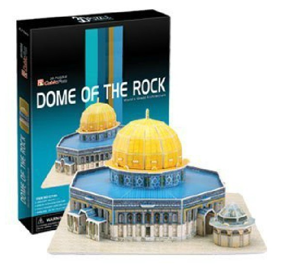 3D Models Toy Paper Model Jigsaw Game Jerusalem Mosque C714h