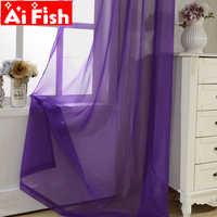 Обработка окон романтическая универсальная Свадебная драпировка потолочная мягкая многоцветная жалюзи шторы для гостиной Тюль A184-40