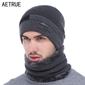 Aetrue Skullies шапочки для мужчин шарф вязаная шапка кепки мужской