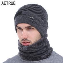 76cfc942318e01 AETRUE Skullies Beanies Men Scarf Knitted Hat Cap Male Plus Gorras Bonnet  Warm Wool Thick Winter Hats For Men Women Beanie Hat