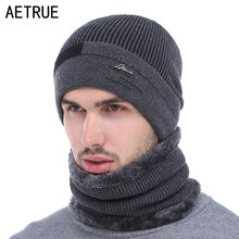 fbaa386dbe48a AETRUE Skullies Beanies Men Scarf Knitted Hat Cap Male Plus Gorras Bonnet  Warm Wool Thick Winter Hats For Men Women Beanie Hat