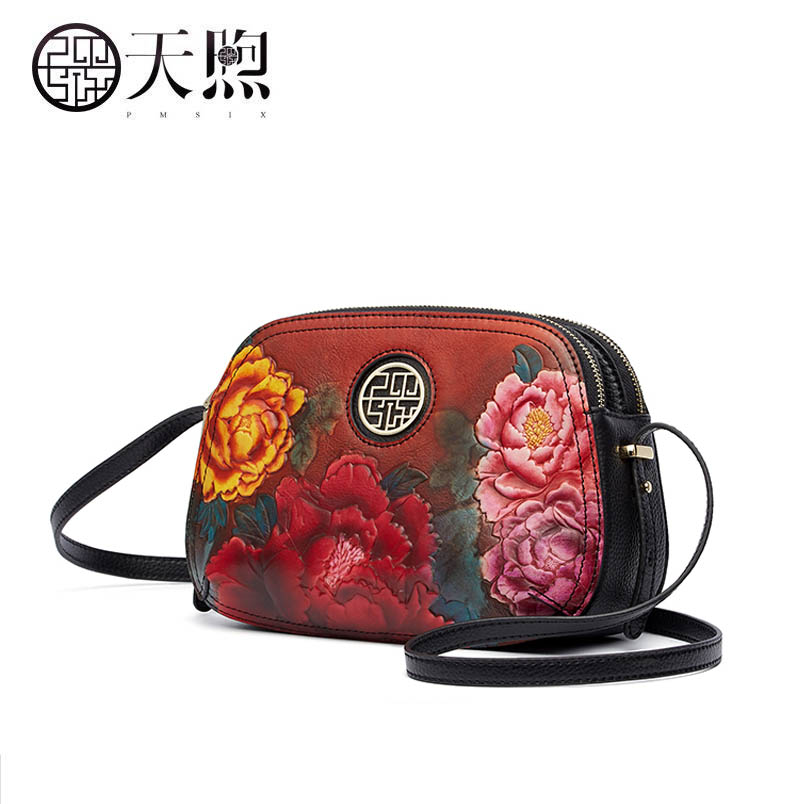 Pmsix First layer cowhide bag female 2018 new retro fashion atmosphere shoulder messenger bag Small square package