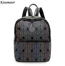 Новинка 2017 года сумка геометрический Рюкзак Световой мешок рюкзак логотип сумка студента школы packback в наличии БЕСПЛАТНАЯ ДОСТАВКА