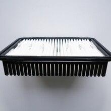 Luftfilter für 2010-KIA K3 II Limousine (TD) 2,0 KIA DYK FORTE 1,6 KIA DYK FORTE 2,0 oem: 28113-1X000 # FK226