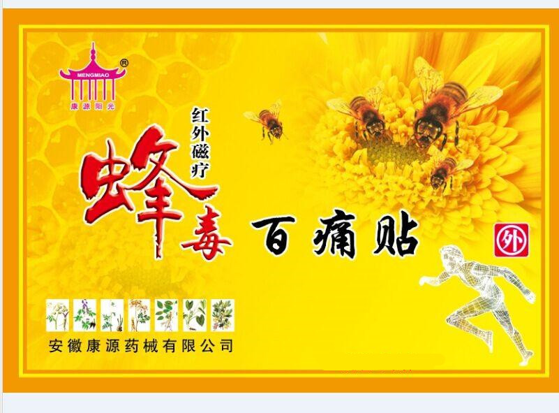 2016 50 Bags/Lot Herbal plasters Fatigue Traditional Pain Relief Patch Knee Joint Pain Relief Medical Plaster Back Pain Pat