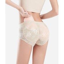 2019 buttock fake butt pants non trace padded hips pads carry false ass hip push up panties