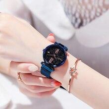 Montre bracelet de luxe pour femmes, élégante, boucle magnétique, violet, ciel étoilé, chiffres romains, horloge cadeau