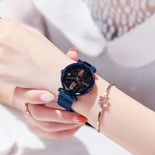 Reloj de lujo para mujer, elegante reloj de pulsera con hebilla magnética SUNKTA, color morado, Número Romano cielo estrellado, regalo