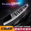 For Hyundai Tucson 2015 2016 Chrome Door Window Glass Panel Armrest Lift Switch Button Cover Trim Frame Molding Car-Styling