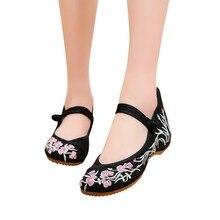 66fa4228f62 Chino sandalias de tacones elegante zapatos de algodón bordado Floral de  plataformas Correa hebilla bordado zapatos