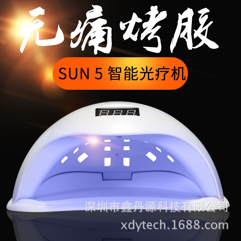 SUN5 Gel Nail Dryer Lamp 48W White Light Profession Manicure LED UV Dryer Lamp Fit Curing All Nail Polish Nail Tools 48w 365 405nm sunuv led lamp nail dryer salon nail gel light electric eu plug uv curing lamp dryer fit all nail polish c025